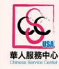 Chinese Service Center