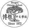 Bergen Chinese School